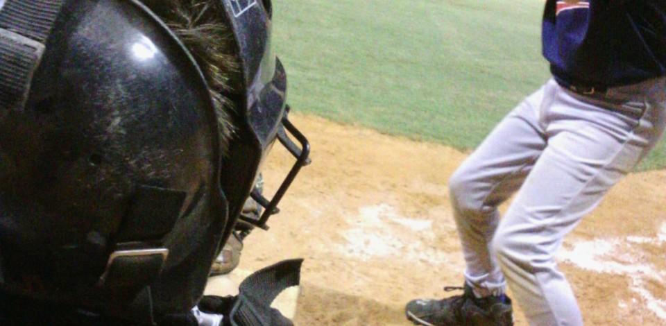 Umpire View