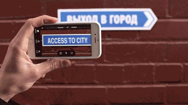 Google Instant Translate